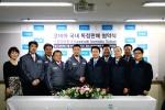 협약식에 참석한 코타마린과 일본 가와사키 이츠마츠 수산 임직원
