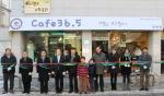 여성가족지원네트워크 나비사업단,  지역사회 공동체를 지향하는 'Cafe 36.5' 2호점 오픈