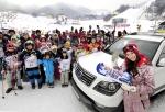 기아자동차는 모하비 출고 고객을 대상으로 1월 13일부터 1월 18일까지 기아차 홈페이지(http://www.kia.co.kr) 이벤트 페이지를 통해 참가 접수를 받았으며 50가족(1가족 4인 기준, 총 200명)을 초청해 강원도 횡성군 성우리조트에서 3일부터 5일까지 '모하비 스키캠프'를 개최했다.