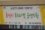 (사진제공: 굿네이버스화성시남부종합사회복지관)
