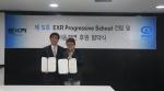 플랜코리아 이상주 대표, EXR코리아 박창수 상무