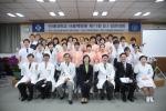 인제대학교 서울백병원(원장 최석구)은 지난 2월 8일 P동 9층 대강당에서 제11회 Q·I(Quality Improvement)경진대회를 개최했다.