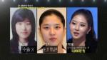 김원희의 맞수다에 출연한 양다솜씨 3단 변신사