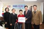 장수돌침대, 청주혜화학교에 재활치료용 돌침대 기증