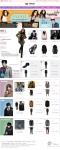 꽃마에 새롭게 오픈한 패션 브랜드몰 '신원패션관'