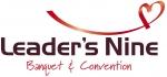 리더스나인의 로고