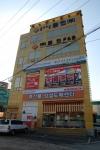 보리네생고깃간 축산물 상설 도매센터 (경기도 안양시 박달동 소재) (사진제공: 금천에프앤비)