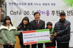 여성가족지원네트워크, 국민연금공단과 함께 나누는 내일의 희망