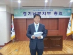 (사)한국HR서비스산업협회 경기지부회장에 이상훈 대표가 제2대 지부회장으로 선출됐다