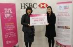 HSBC 은행 여성위원회 이지현 회장/ 플랜코리아 홍세나 차장