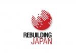 CNN Rebuilding Japan 특집 편성 로고 (사진제공: 터너엔터테인먼트네트웍스코리아)