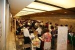 제5회 2011 유통망대회 (사진제공: 전국유통인연합회)