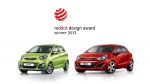 Kia red dot design award winners 2012