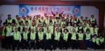 한국기독당, 19대 총선 비례대표 등록 완료