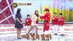 SBS 스타킹 불굴의영어킹 도전자들의 태글리쉬 트레이닝(SBS TV '놀라운 대회 스타킹' 화면 캡처)