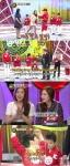 SBS TV 놀라운 대회 스타킹 새코너 불굴의 영어킹 태글리쉬