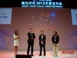 크리티카 중국 발표회_사회자, 올엠 이종명 대표, 텐센트 스티븐 마 부사장, 대만 만화가 차이쯔쭝(왼쪽부터)