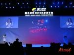 크리티카 중국 발표회_게임 소개중 (사진제공: 올엠)
