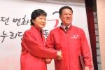 전주완산을 정운천 후보가 공천장 수여식에서 박근혜 비대위원장과 사진을 찍고있다.