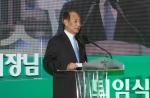 23일 열린 하나금융그룹 김승유 회장의 퇴임식에서 인사말을 하고 있는 김승유 회장의 모습