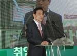 26일 열린 하나금융그룹 김정태 회장의 취임식에서 인사말을 하고 있는 김정태 회장의 모습.