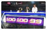 KPOP스타, 박지민의 299점
