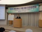 (사진제공: 한국HR서비스산업협회)