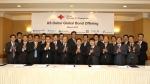 참여사 관계자들 단체사진 (사진제공: 한국석유공사)