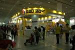 오르다코리아, 제26회 서울국제유아교육전 참가