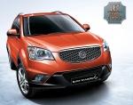 Ssangyong Motor 'Korando C'