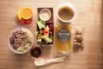아침배달 도시락 호밀의 봄나물 특선메뉴