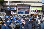 대구지하철 해고자 원직복직 대구지역 집중결의대회 (2012-4-5)