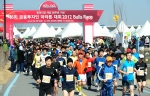 2012 Bulls Race  10Km   