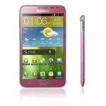 삼성전자 갤럭시노트 핑크 제품 사진 (사진제공: 삼성전자)