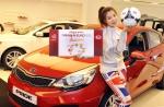 기아자동차는 13일(금)부터 유럽 최고의 축구 이벤트인 '유로 2012'에 참여할 '유로 2012 KIA 원정대'와 '기아 오피셜 매치 볼 케리어(Kia Official Match Ball Carrier)'를 선발하는 '기아자동차 유로 2012 오디션(Audition)'을 개최한다.