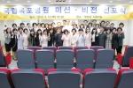 국립목포병원 2012 New Vision 선포식 개최