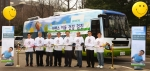 한국 지멘스는 지난 14일 경기도 군포 양정초등학교에서 영은늘푸른지역아동센터 아동 50여명을 대상으로 무료 이동 건강 검진 '지멘스 모바일 클리닉' 행사를 성황리에 마쳤다고 밝혔다. (사진제공: 한국지멘스)