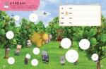 수리 능력을 키워주는 '숲 속 동물 놀이터' '구름빵 스티커북 생각놀이' 중. (사진제공: 한솔수북)