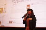 18일 오후 종로에서 열린 '선생님과 함께하는 스마트교육 콘서트'에서 서울 동일초등학교 김현정 선생님이 'SNS를 활용한 독서교육' 사례 발표를 하고 있다. (사진제공: 한국마이크로소프트)