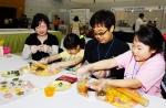 2012년 5월 1일부터 12일까지 대전컨벤션센터와 대전무역전시관, 엑스포 시민광장 일대에서 '2012 대전세계조리사대회(2012 WACS Congress Daejeon)'가 열린다. (사진제공: 2012대전세계조리사대회조직위원회)
