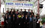 한국문학세상 단체 기념사진 (사진제공: 한국문학세상)