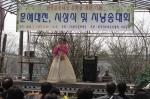 퓨전국악을 열창하는 국악인 송미자 (사진제공: 한국문학세상)