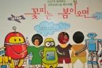 KIST, 과학의 날 맞아 '과학상상나눔 페스티벌' 개최 (사진제공: 한국과학기술연구원)