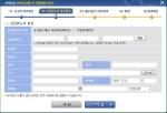 비즈니스온커뮤니케이션의 스마트빌(www.smartbill.co.kr)이 간편 발행 서비스를 새로이 오픈했다.