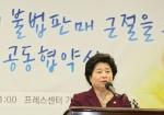김금래 여성가족부 장관이 4월 23일(월) 오전 11시 프레스센터에서 개최된
