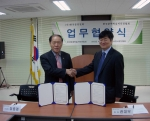 한국문인협회, 한국문예학술저작권협회와 업무협약 체결