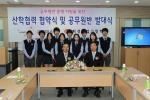 웅진패스원-휘문공업고등학교 2012.04.19 공무원반 발대식