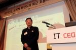 KT는 25일 서울 역삼동 르네상스 서울호텔에서 500여 명의 IT업계 임원들을 대상으로 IT CEO 포럼 제15차 조찬세미나를 개최했다고 밝혔다. (사진, 서울대 김난도 교수가 강연 중이다.) (사진제공: KT)