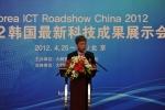 박진형 KOTRA 중국지역본부장이 Korea ICT 로드쇼 개회사를 하고 있다. (사진제공: KOTRA)