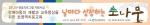 초영역치료교육사업 현수막